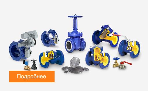 Материалы, товары и комплектующие для водопровода, канализации, ЛОС, ливневой канализации