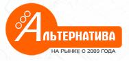 Альтернатива — водоснабжение, водоотведение, канализация, газоснабжение — Челябинск